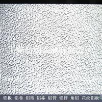 供应5052花纹铝板 5052铝板 批发