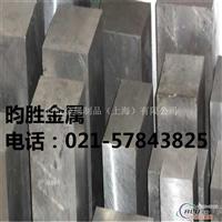 6063T6铝板(出厂价)国标6063