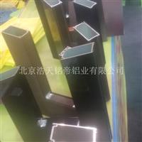 高硬度铝合金  5052铝材