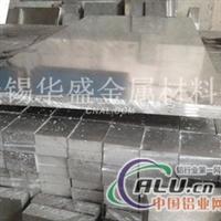 常州6061铝板 厚铝板切割