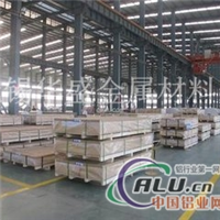 淮安合金铝板零售