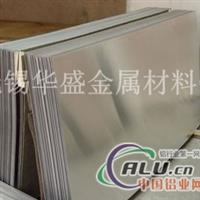 常州铝合金板150厚铝板