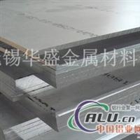 厚铝板 常州6063铝板