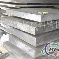 连云港合金铝板 6063铝板