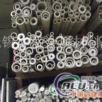 唐山6061铝管