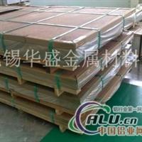 泰州6063铝板