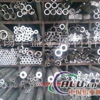 淮北6061铝管