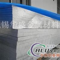 扬州6063铝板