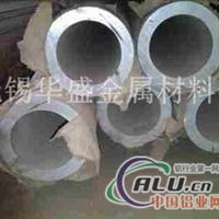 上海6061铝管