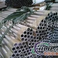 太原6061铝管