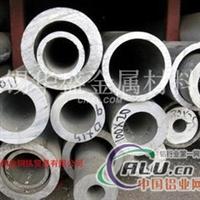 重庆6061铝管