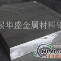 镇江6063铝板