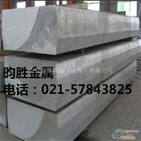 切割7A05t6铝板(过磅价格)