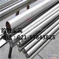 6063光亮铝棒直径90mm