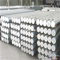 三明6082T6中厚铝板厂家、铝棒