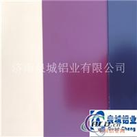 彩色铝板 泉城铝业供应