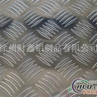 铝板牌号1060纯铝板厂家现货铝板