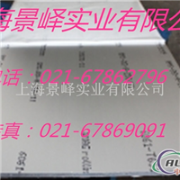 6061铝板是什么状态6061t6