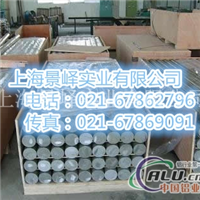 7A52进口铝合金 7A52铝棒价格