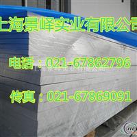 厂家批发价5A02(高精密)铝
