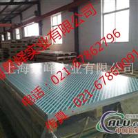 供应 5052铝板氧化程度标准