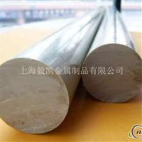 2A13铝棒可热处理强化硬度