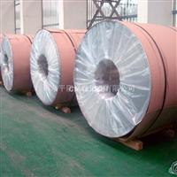电厂化工管道防腐保温铝皮铝卷