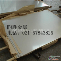 3105O态铝板(1mm厚度)