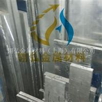 5083铝板 5083铝板批发