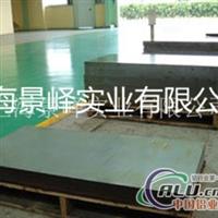 7005薄铝板焊接性能 t6状态