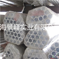 铝合金7050铝管规格7050