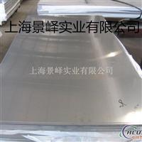 7174铝板厂家最新7174铝板代理商