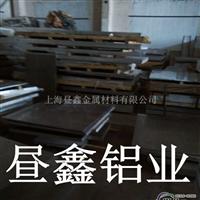 6063阳极氧化 耐腐蚀铝板