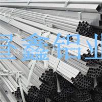 批发进口国产7A19铝型材 铝板