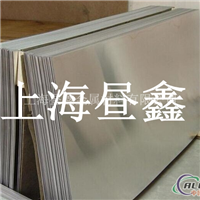 批发进口国产7A33铝合金