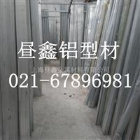 新到库超厚铝合金2A04铝型材
