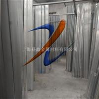 5083进口铝型材 防锈折弯铝板