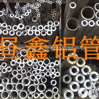 厂家直供美铝alcoa7075铝型材