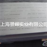 5083铝板可阳极氧化处理