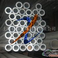 厂家直销2A02五条筋花纹铝板
