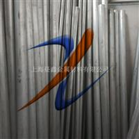 5A01铝板的抗拉强度