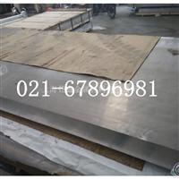西南耐高温硬质铝板7050铝合金