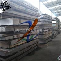 7A03模具铝板 进口高硬度铝棒