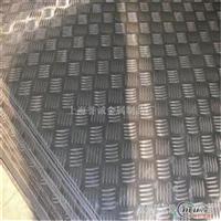 上海花纹铝板5052防滑铝板厂家
