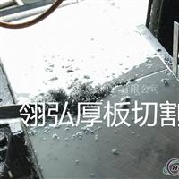 alcoa7005铝板