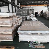 2024铝板硬度标准