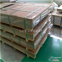 厂家5A05H112铝板化学成分、铝棒