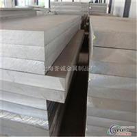 LY12T4铝板热处理状态LY12铝管