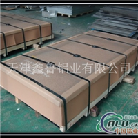 5052铝板,3003铝板,6061铝板