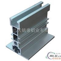 银白喷砂铝合金型材